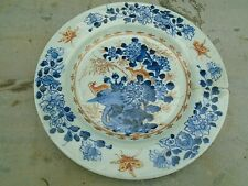 TWO 18TH CENTURY  PLATES BOTH A/F-suitable for display