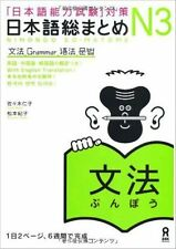 For JLPT  NIHONGO SO-MATOME N3 Grammar(With English/Korean/Chinese translation)