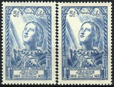 "FRANCE STAMP TIMBRE 768 "" JEANNE D'ARC 5F+4F VARIETE COULEUR"" NEUF xx SUP M350"