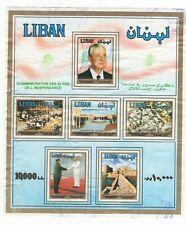 Lebanon 1993 Sheet used independence
