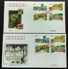 China 1998-2 Famous Flower Gardens of Lingnan Stamps FDC & B-FDC (2 covers)