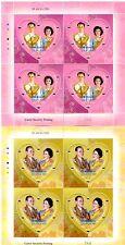 Thailand Mini Stamp  Set of 2 2010~60th Royal Wedding Anniversary