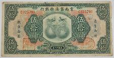 China 1929 Yunnan New Fu-Tien Bank $50 Dollars Note VF Pick #S2999 Nice Color