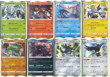 Pokemon S2a R Golisopod/Heatran/Milotic/Toxtricity/Tyranitar/Aggron/Corviknight