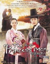 The Princess' Man Korean Tv Drama ( 6 DVD) NTSC All Region Excellent ENG BOX SET