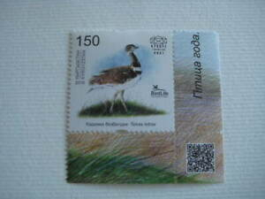 2019 Kyrgyz Post Bird stamp in mint condition - MNH