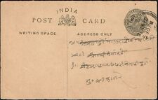 2309 BR. INDIA PS STATIONERY POSTAL CARD 1920 JAIPUR