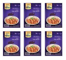 Tikka Masala Paste Sechserpack: 6 x 50g Asian Home Gourmet AHG Würzpaste Paste