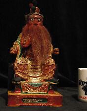 Qing Dynasty Rare Taoist Deity of the Sun (太陽星君) Hand Carved Wood Gold Gilt 19th