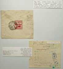 JAPANESE OCCUP. OF MALAYA 26 MAY 1943 CENSORED COVER W/ EXPERIMENTAL P.O CDS