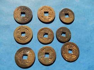 LOT 9 MONNAIES 1 CASH CHINE FENG SHUI EMPEREUR Qianlong TONGBAO 1736 1795  LM1