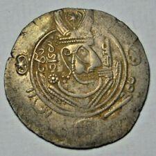 More details for umayyad, tabaristan, 'abd allah bin arif, hemidrachm, pye 140 (791 ad), rare