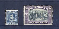 Greece 1924 Lord Byron issue MNH VF.
