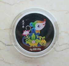 China 2008 20g Colored Silver Medal - Rat (Chinese New Lunar Year)