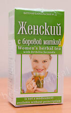 Gynecological herbal tea with Orthilia Secunda - helps when Uterine Fibroids