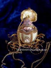 Russian Empress Alexandra Romanov Carriage Egg with Pendant Necklace