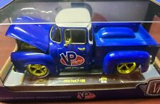 M2 Machines VP Racing Fuels 1956 Ford F-100 Blue R77 *GOLD CHASE* 1 in 500