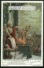 Jewish New Year Religion Temple c60 Y/O Trade Ad Card