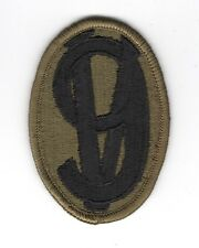 Army Patch:  95th Division (Training) - subdued, merrowed edge