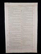 1680 OXFORD FIRST FOLIO KING JAMES BIBLE LEAF *JOHN 16:14-18:34* PAGE *IN GARDEN