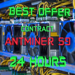 24 Hours Mining Contract - 14.5 TH/s antMiner S9 Bitmain Bitcoin BTC Ƀ💲✅⚡️