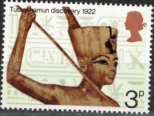 UK Art Culture ancient Egyptian pharaoh Tutankhamun Discovery stamp 1972 MLH