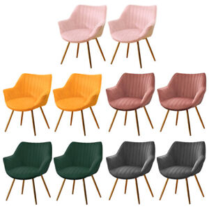 2pc PU/Velvet Dining Chair with Metal Legs Leisure Armchair for Living Room Cafe