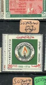KUWAIT  (P0405B)  JOURNALISM   SG 259-60   MOG  SG 34    MOG