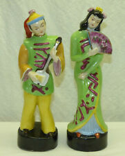 "Vtg Orion China Occupied Japan 12"" Figurines Asian Dancer Musician Pair Set MCM"