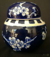 Chinese Porcelain Blue and White Cherry Blossom Ginger Jar | FREE Delivery UK*