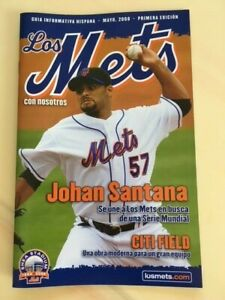 NY Mets 2008 SPANISH Media Guide - SCARCE only year made