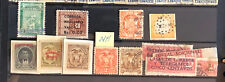 Collection of 13 stamps from Latin America With High Value Specimens