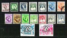 Bahrain  -. Lotto da 16  Francobolli (Stamps) - perfetti