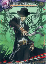 Blazblue Lord of Vermilion 3 Trading Card 4-111V Vermilion Rare (VR) FOIL Hazama