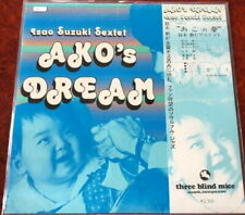 ISAO SUZUKI Sextet Ako's Dream JAPAN THREE BLIND MICE TBM76 with OBI