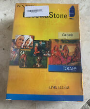 More details for rosetta stone language complete course greek levels 1 2 3 4 5 version 4