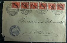 1923 Todtmoos Germany Inflation Rate Cover Domestic Used