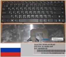 QWERTY KEYBOARD RUSSIAN ASUS N20 Series 9J.N0Z82.00R 0KN0-AH1RU03 Black