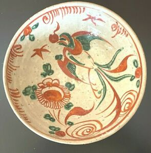 "Chinese Ming Green and Iron Red Phoenix Bowl 3.125"" H x 7.125"" W"