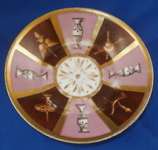 Rare 19thC Gardner Russian Porcelain Empire Saucer Porzellan Untertasse Russia
