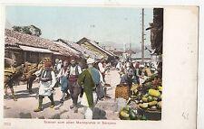 B80778  marktplatze in sarajevo scene types bosnia  front/back image