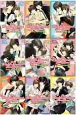 The World's Greatest First Love EXPLICIT LGBT MANGA Series Collection Set 1-9