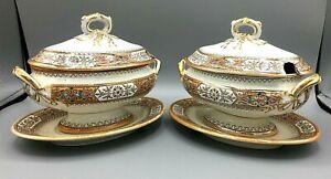 Two Antique British Small Individual Tureens Ecuelles Bates Walker & Elliot 1874