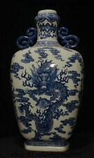 """14"""" Old China Blue And White Porcelain Dragons Flower Bottle Vase Wine Jar Flask"""