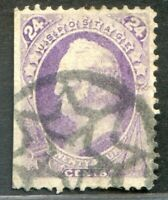 U.S. Stamps, Scott #153, Used, Fancy Cancel, Value: $260*.  [0922]