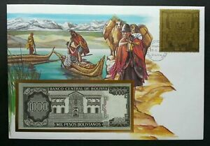 [SJ] Bolivia Daily Life 1990 Camel Boat Transport Culture FDC (banknote cover)