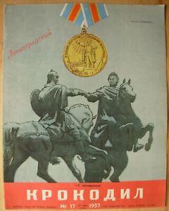 17/ 1957 Magazine KROKODIL Russian Soviet poster Humor Satire USSR Leningrad