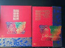 China 2007-1 Lunar New Year of Pig Full Sheetlet with Forlder Limited