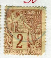 France; 1880s early classic Colonies Postes issue used 2c. value