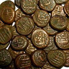RAJAS de SIVAGANGA (Inde), 2 Kasu 1736-1801 - 1 Piece -